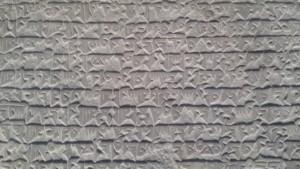 ecriture cuneiforme